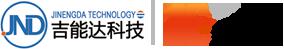 江苏吉能达环境能源科技有限公司